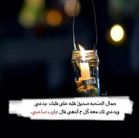 رمزيات حزن سناب شات ولاين (2)