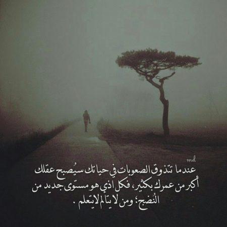 رمزيات حزن سناب شات ولاين (4)