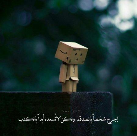 رمزيات حزن ماسنجر (3)