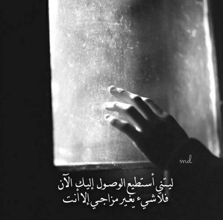 رمزيات حزينة جدا مكتوب عليها عبارات حزن (1)