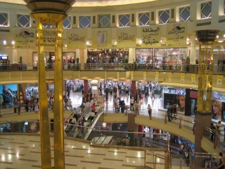 رمزيات دبي (3)