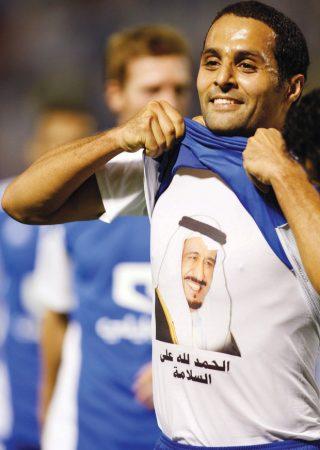 صور خلفيات للاعب ياسر القحطاني (2)
