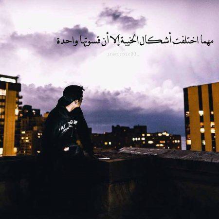 صور رمزية عبارات حزينة (1)