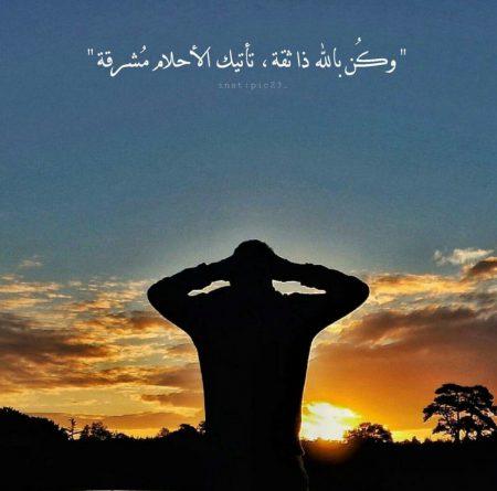 صور عن الحزن ورمزيات واتس وفايبر وفيس بوك حزينة (1)