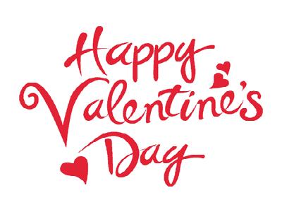 صور مكتوب عليها Happy Valentine Day (2)