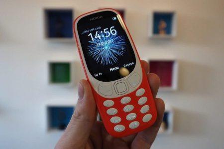 نوكيا 3310 برتقالي