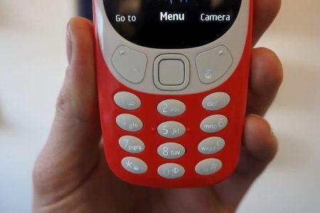 نوكيا 3310 جديد