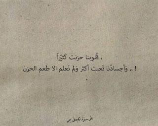 اجمل الصور الحزينة (2)