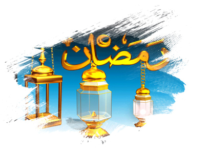 اجمل صور رمضان (2)