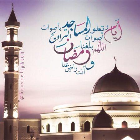 رمزيات-اسلاميه