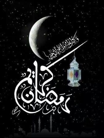 رمزيات-رمضان