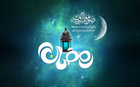 رمزيات شهر رمضان 2017 صور تهنئة بالشهر المبارك (1)
