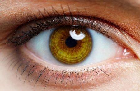 رمزيات عيون (2)