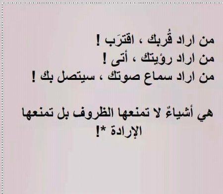 رمزيات كلام حزين (1)