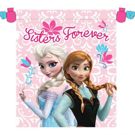 رمزيات للأخت (3)