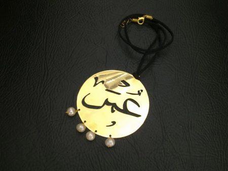 سلسلة اسم عمر