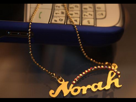 سلسلة اسم نورا