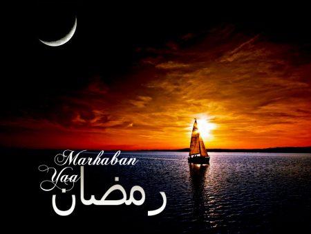 صور التهنئة بشهر رمضان 2017 (1)