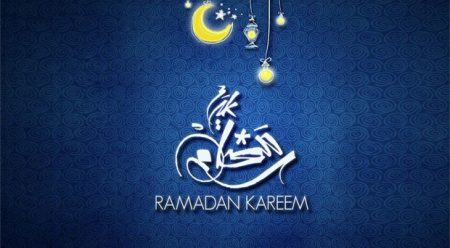 صور التهنئة بشهر رمضان 2017 (2)