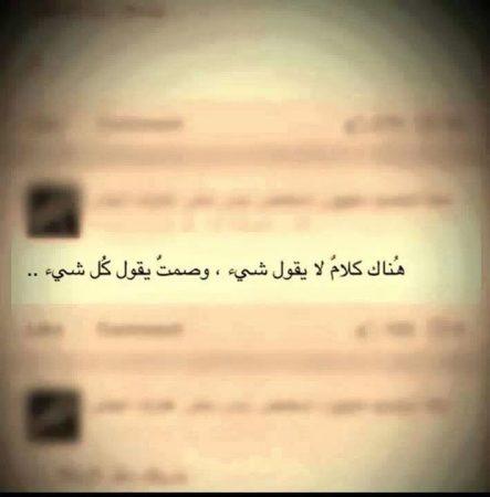 صور حزن فيس بوك (2)