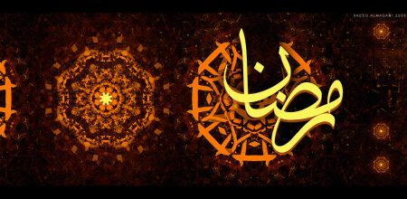 صور رمزيات تهنئة بشهر رمضان 2017 (1)