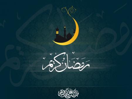 صور رمزيات تهنئة بشهر رمضان 2017 (2)