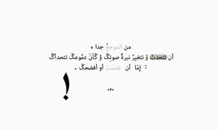 كلام حزين علي صور (1)