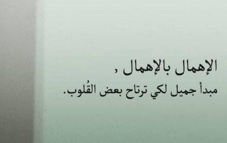 كلام حزين علي صور (2)