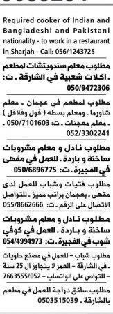 في الامارات شهر مارس 2017 وسيط دبي 16