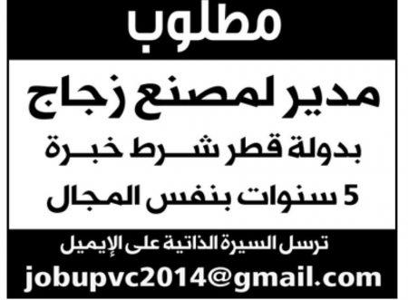 وظائف في الامارات شهر مارس 2017 وسيط دبي (22)