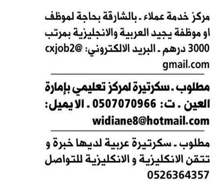 في الامارات شهر مارس 2017 وسيط دبي 4