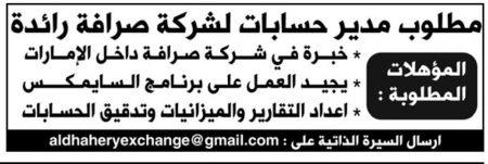 في الامارات شهر مارس 2017 وسيط دبي 7
