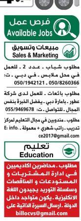 في الامارات شهر مارس 2017 وسيط دبي 9