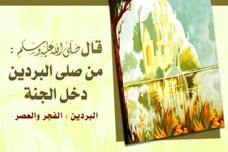 الصلاه (1)
