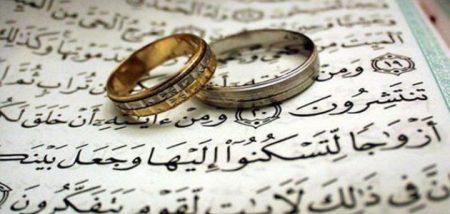 رمزيات زوج صالح (2)