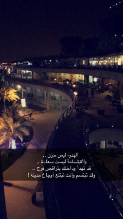 رمزيات سناب شات 2017 صور رمزيات كتابية (2)