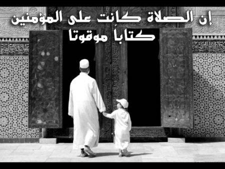 رمزيات عن الصلاه (1)