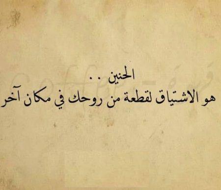 رمزيات كتابية عن الحنان (1)