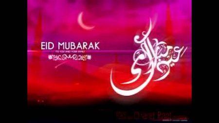 رمزيات وخلفيات عيدالفطر المبارك 2017 (2)