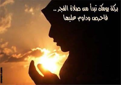 صور تعبر عن الصلاه