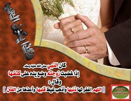 صور رمزيات عن الزوج الصالح (3)