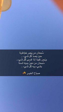 صور رمزية كتابية سناب شات (2)