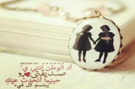 صور عن البنات (1)