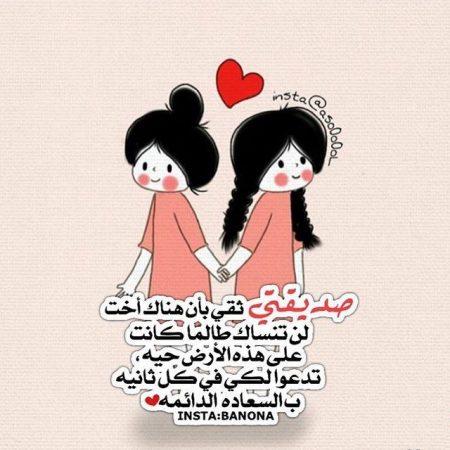 صور عن البنات (2)