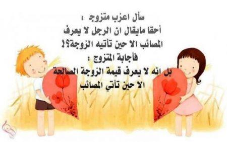 صور عن الزوجة الصالحة (1)