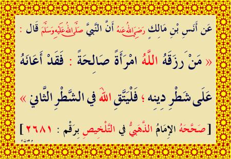 ... صور عن الزوج والزوجة الصالحة رمزيات روعة (1)