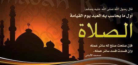 صور عن الصلاه (2)
