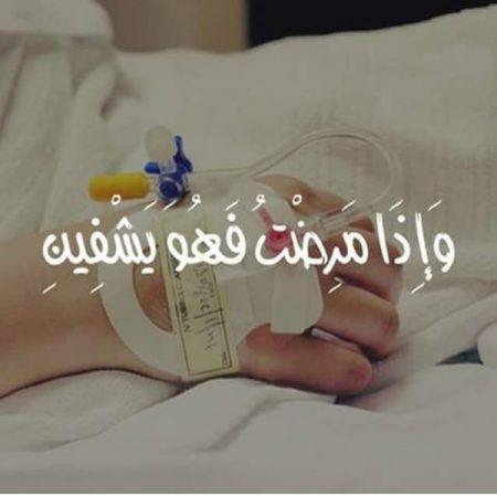 صور عن المرض (3)
