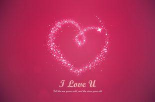 صور i love u (1)