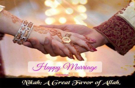 اجمل صور زواج تهنئة (3)